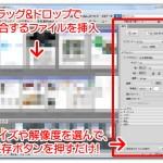 Adobe BridgeでPDFを結合する方法