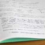 資料の冊子