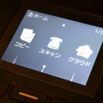 MG5530の液晶画面