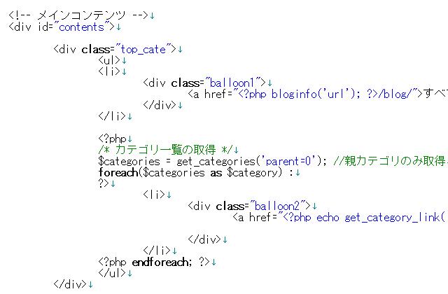 見やすさ重視のソースコード