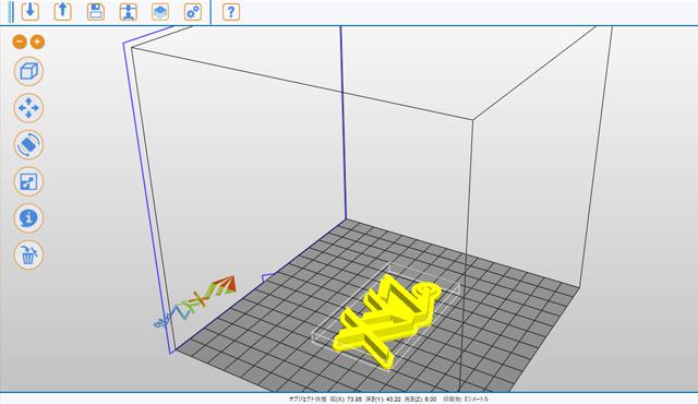 3Dプリンタの設計画面