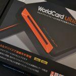 名刺スキャナ『WorldCard Ultra Plus』の外箱