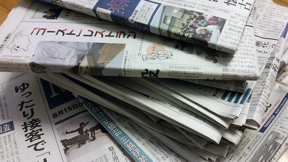 一ヵ月溜めた新聞の束