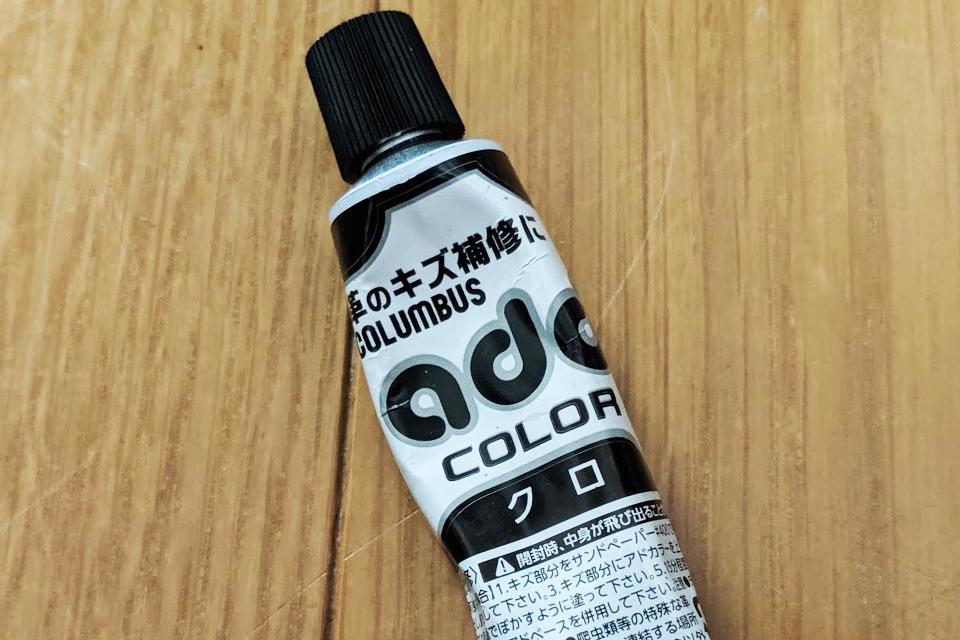 コロンブス アドカラーチューブ 靴用補修クリーム (黒)