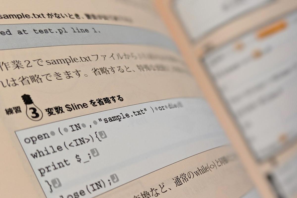 プログラミングの専門書