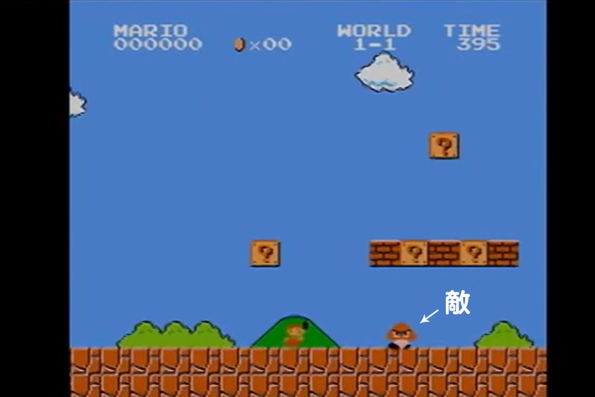 ゲームの最初のステージで出てくる敵
