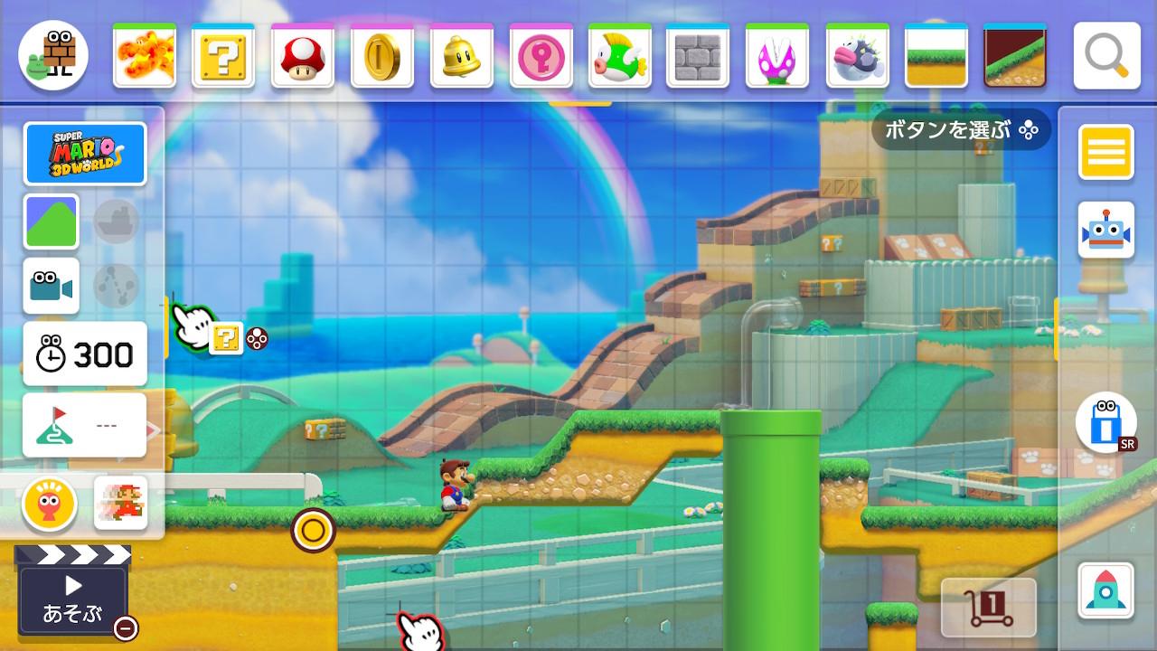 ニンテンドースイッチ版マリオメーカー2のプレイ画面