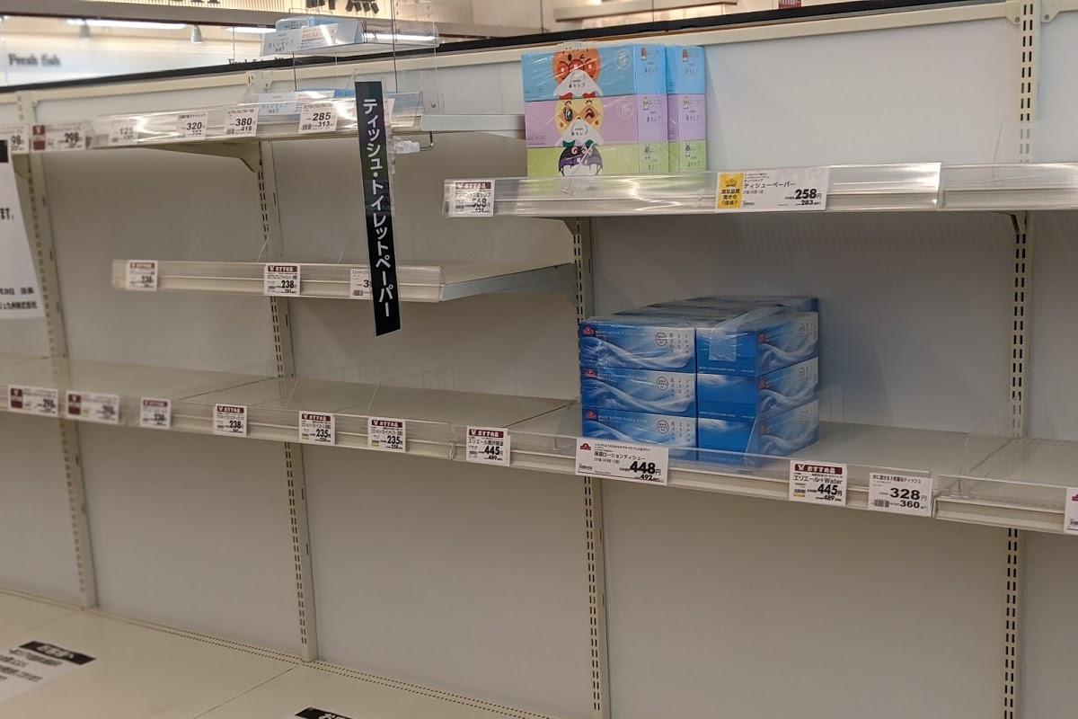 トイレットペーパーが完売したガラガラのスーパーの棚