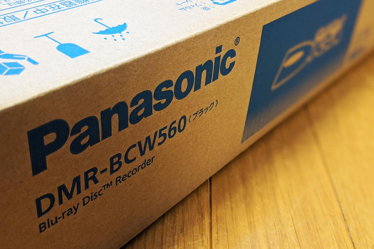 PanasonicのブルーレイHDDレコーダーの外箱