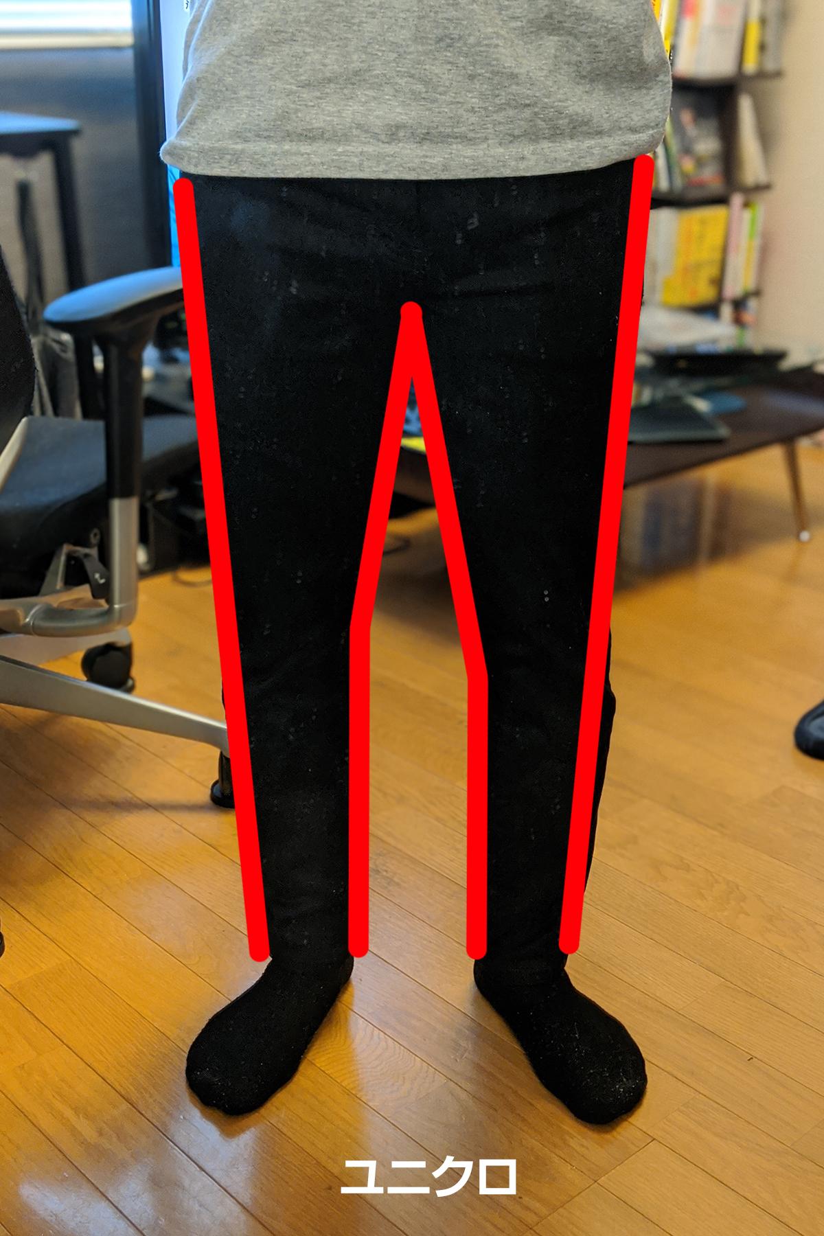 ユニクロのウルトラストレッチスキニーフィットジーンズを履いたときのライン