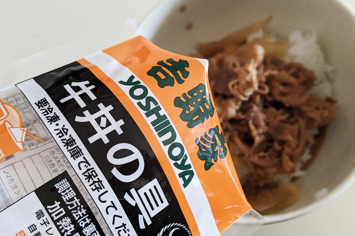 冷凍パックからどんぶりに注いだ吉野家の牛丼の元