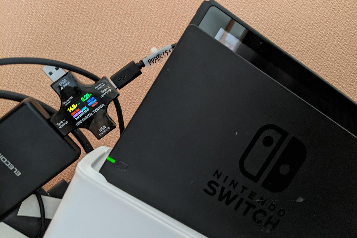 ニンテンドースイッチをドックからテレビ出力するために必要な電流・電圧