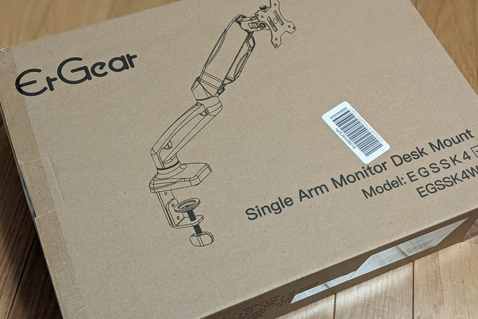 Amazonで購入したモニターアーム