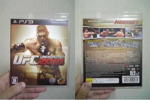 UFC2010パッケージ