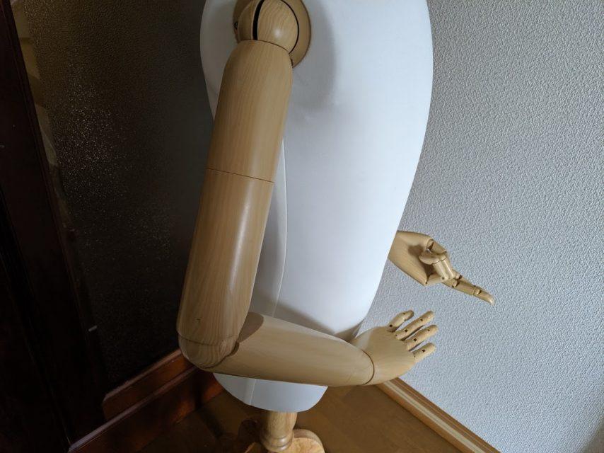 可動するマネキンの肩と腕