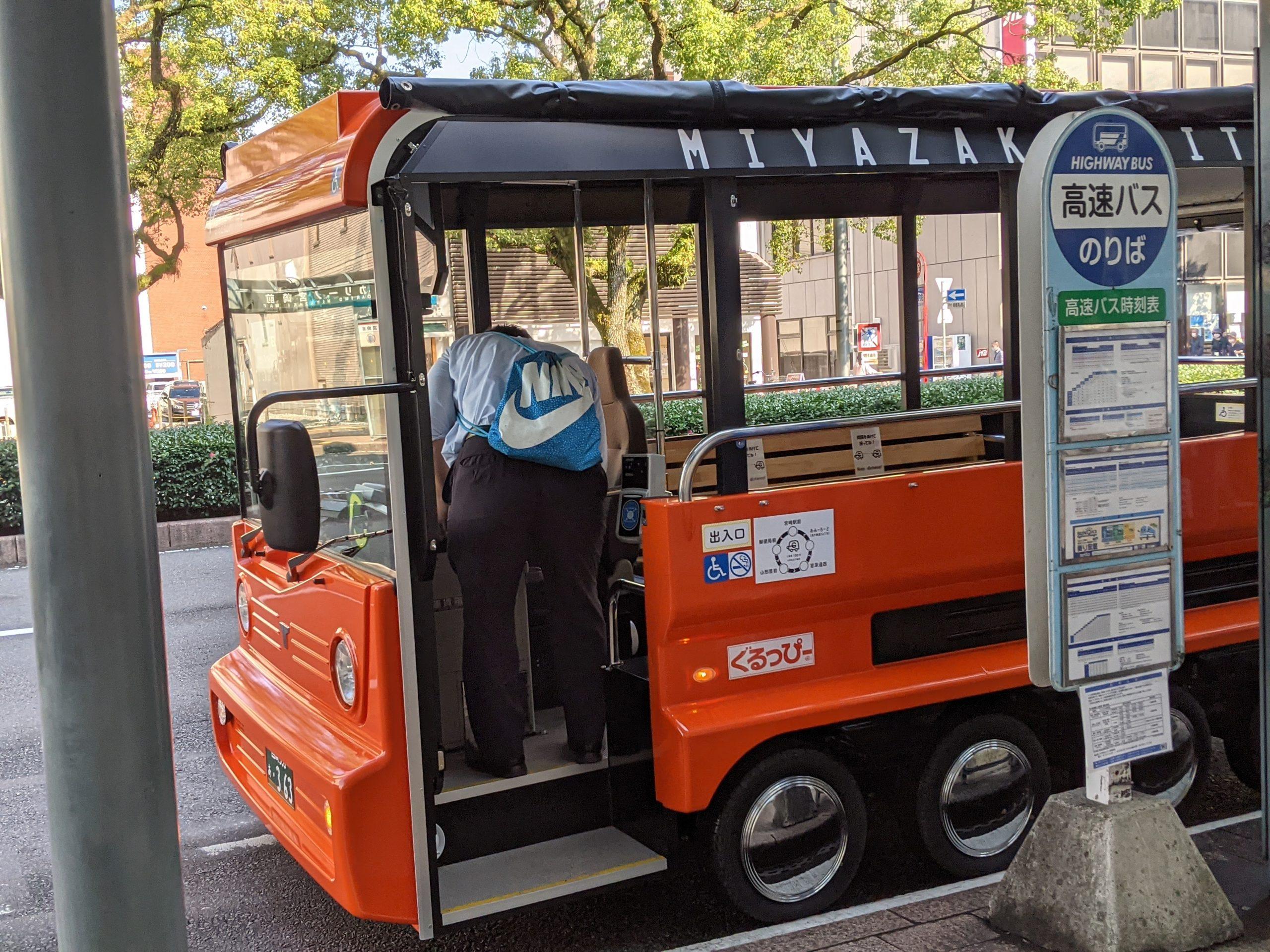 電動バスのグリーンスローモビリティ(ぐるっぴー)