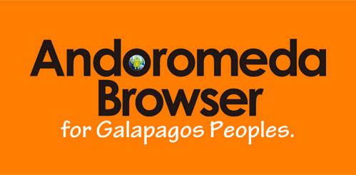 Andromeda Browser (アンドロメダ ブラウザー)