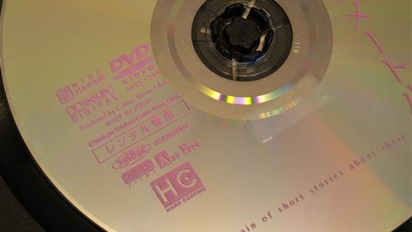 レンタル専用DVD