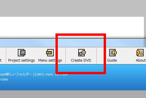 dvdflick Create DVD