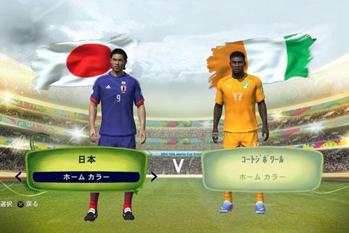FIFA14 日本代表