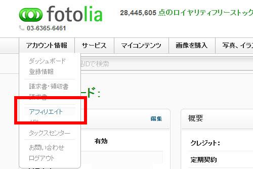 fotolia1