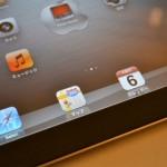 iPad2からiPad3(iPad HD)へ乗り換える必要があるか?