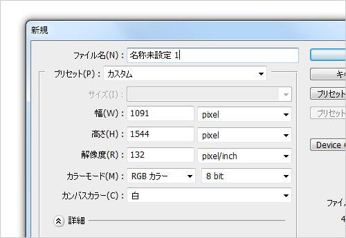 ipad2 画像解像度
