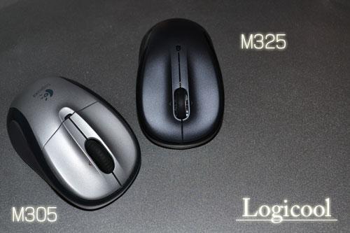 ロジクール M305とM325