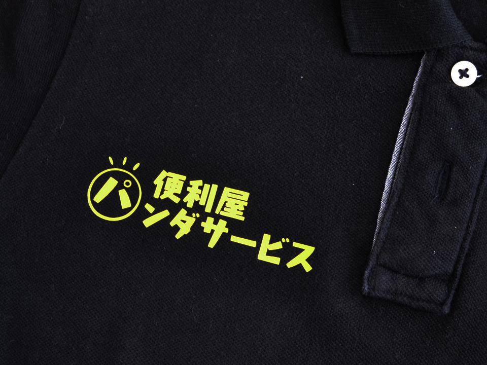 スキャンカットで作ったアイロンプリントTシャツ