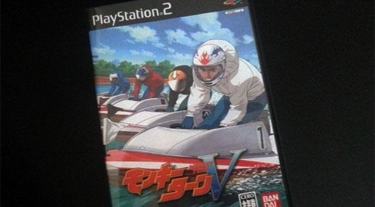 モンキーターンV(PS2)