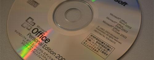 OEM版Microsoft Office
