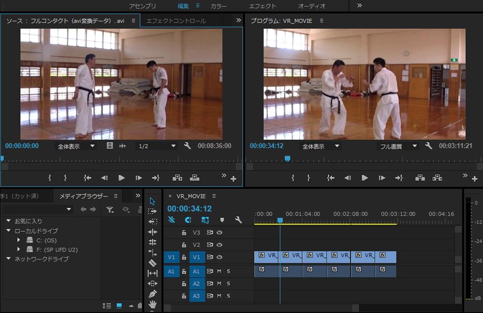 Adobe Premiere Proの動画編集画面