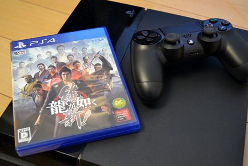 PS4 龍が如く維新!