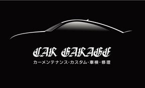車関係の名刺サンプル1
