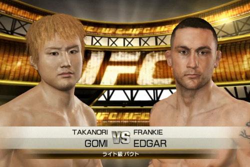 UFC Undisputed 3 K-1選手とPRIDE選手