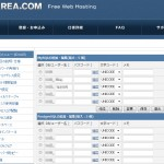 xreaデータベース管理画面